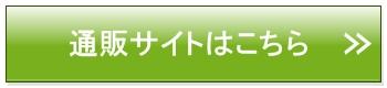 button_018