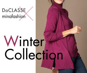 DoCLASSE(ドゥクラッセ)のコーデレビュー!40代50代きれいめファッションに。