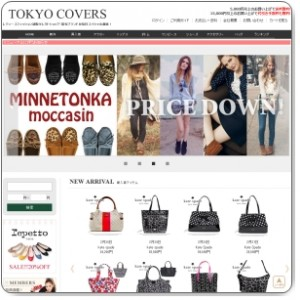 tokyocovers