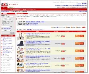 thumb_search_rakuten_co_jp