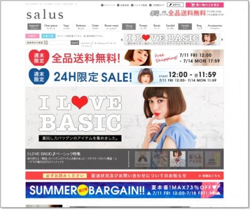 thumb_www_e-salus_jp
