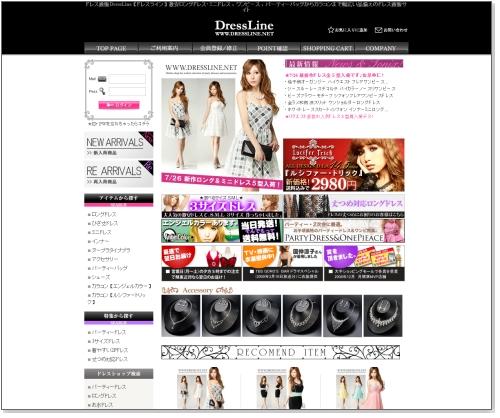4d7ee688eed7a Dress Line(ドレスライン)の口コミと評判 激安ワンピ・ドレス通販 ...
