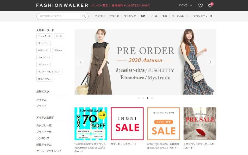 FASHIONWALKER(ファッションウォーカー)