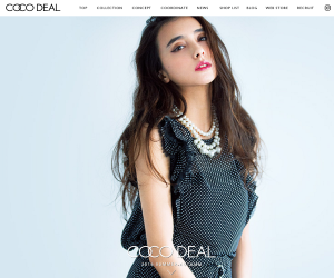cocodeal