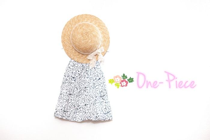 花柄ワンピースコーデ