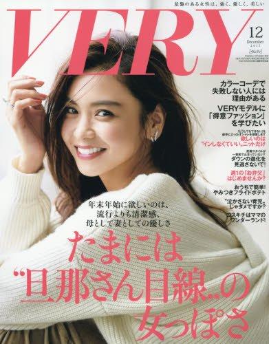 30代女性ファッション雑誌♪みんなが見てる雑誌10選まとめ