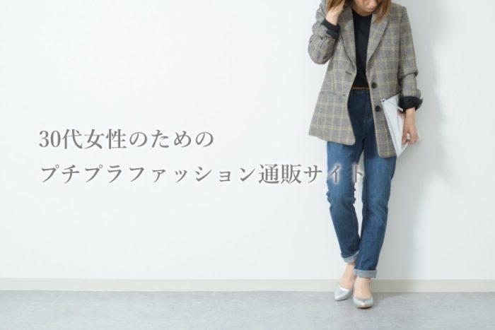 かっこいい系 ファッション レディース ブランド