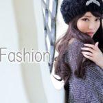 【10代ファッション】プチプラ通販~ブランド・可愛いコーデまで完全網羅♪