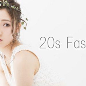 20代レディースファッション通販ランキング&人気ブランド安カワまとめ!