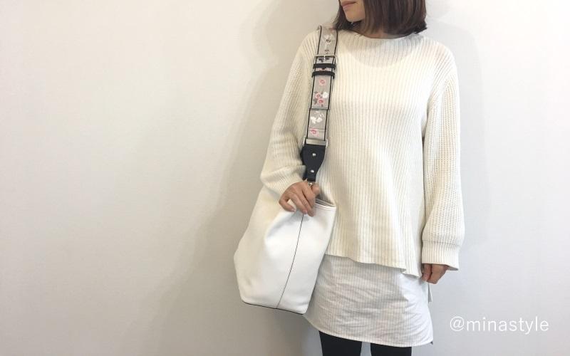 SNIDEL(スナイデル)女子大生におすすめのファッションブランド