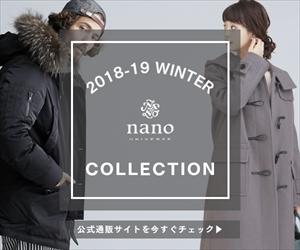 nano universe(ナノ・ユニバース)