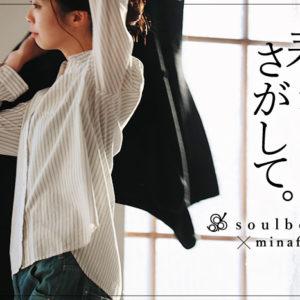 春のママナチュラル服soulberryコーディネート新作着用レビュー