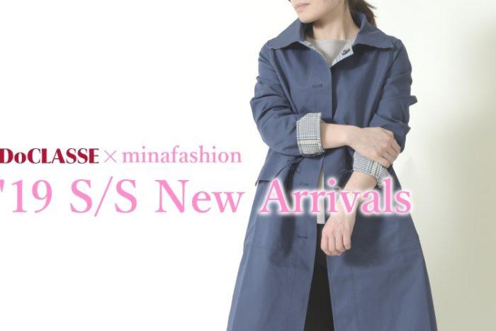 4c53f03fad5b6 安くて大人可愛い30代ファッション通販&きれいめ女性のコーデ