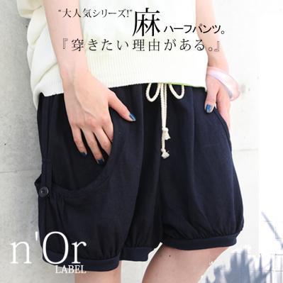 n'Orリネンパンプキンハーフパンツ 2,997円(税込)