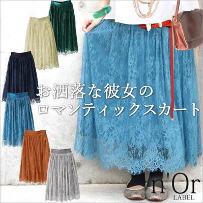 n'Orロマンティックレーススカート 3,780円(税込)