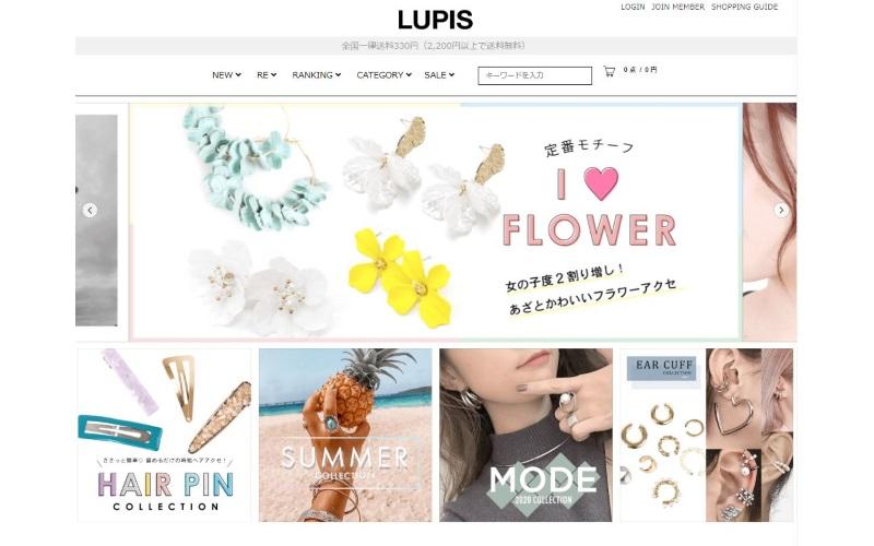 LUPIS(ルピス)