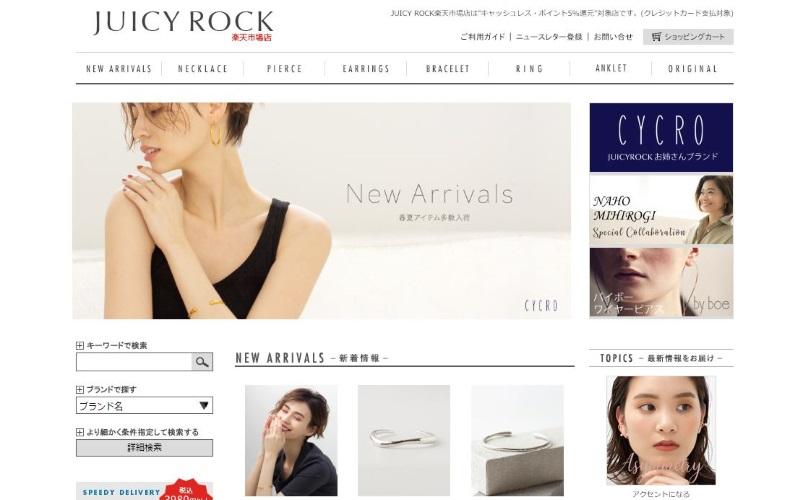JUICY ROCK(ジューシーロック)