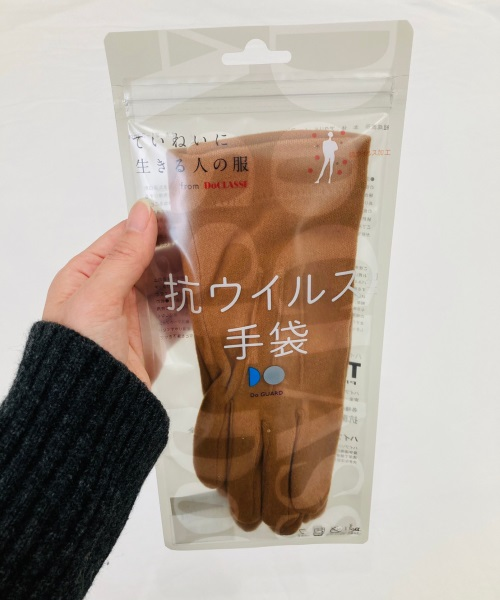 DoCLASSE Doガード・抗ウイルス手袋